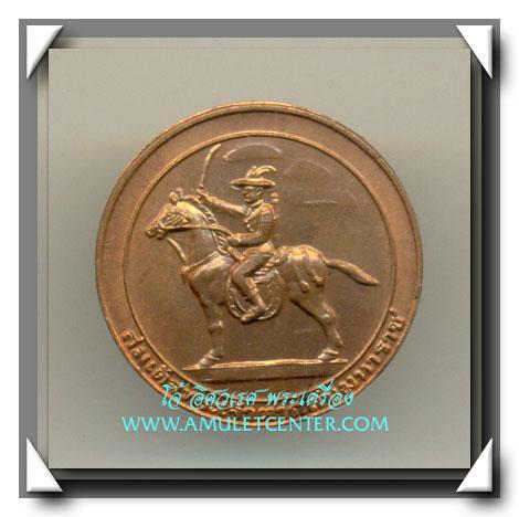 เหรียญสมเด็จพระเจ้าตากสินมหาราชทรงม้า กาญจนาภิเษก พ.ศ.2539(2)