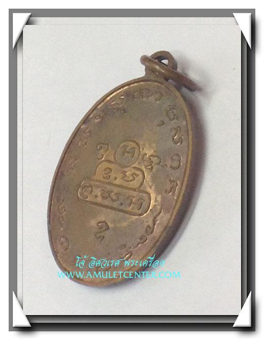 เจ้าคุณนร วัดเทพศิรินทร์ เหรียญสังฆาฏิเล็ก พิมพ์นิยม พ.ศ.2513 สวยแชมป์ 4