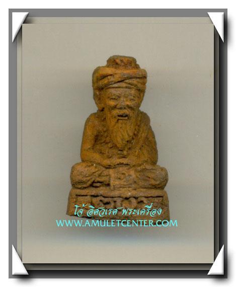 หลวงปู่พรหมา สำนักวิปัสสนาสวนหินผานางคอย ฤาษีลอยองค์ (เนื้อผงว่าน) ฉลองอายุ 96 ปี พ.ศ.2537