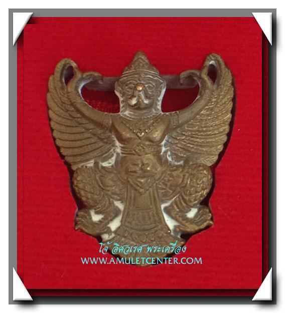 พญาครุฑ มหาเทพ ก้าวหน้า โชคมงคล พิธีเทวาภิเษกวัดบวรนิเวศ พิธีนพเคราะห์วัดตรีทศเทพ โค๊ตพิเศษ พ.ศ.2552 1