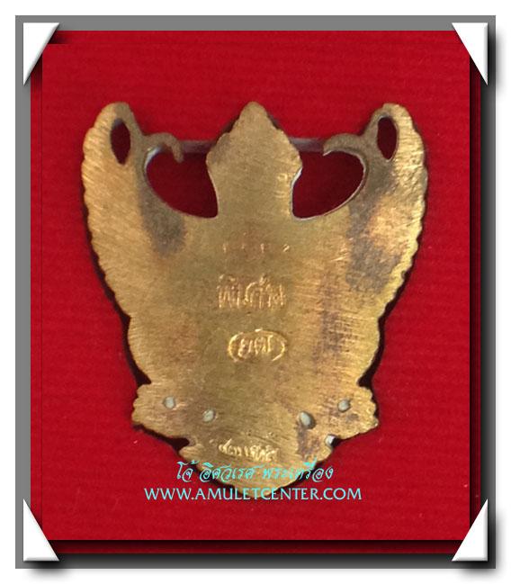 พญาครุฑ มหาเทพ ก้าวหน้า โชคมงคล พิธีเทวาภิเษกวัดบวรนิเวศ พิธีนพเคราะห์วัดตรีทศเทพ โค๊ตพิเศษ พ.ศ.2552 2