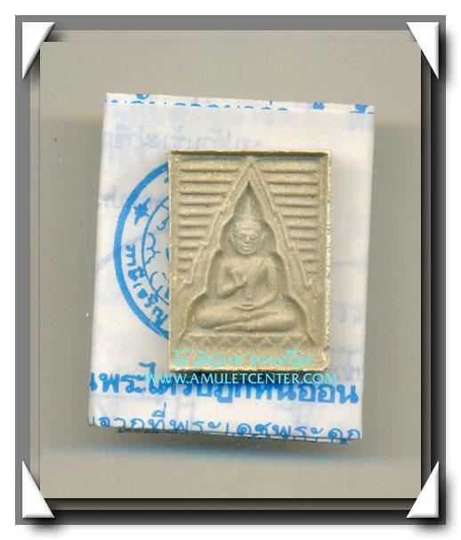 วัดปากน้ำ รุ่น 6 พระไตรปิฏก เนื้อขาวแก่มวลสาร พิมพ์พระพักตร์ใหญ่ พ.ศ.2533 สวยแชมป์ (82)