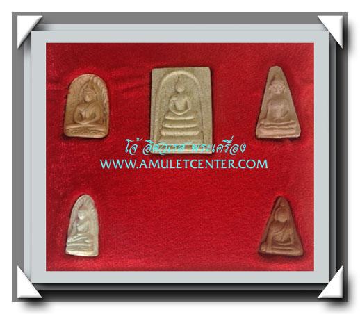 หลวงพ่อเกษม เขมโก สุสานไตรลักษณ์ ชุดเบญจบารมี 5 องค์ครบชุด พ.ศ.2536 (พิเศษ 4)