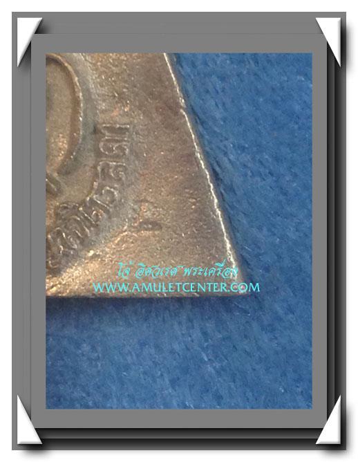 ชุดสมเด็จจิตรลดา ส.ก. เนื้อเงินครบชุด 3 พิมพ์ทรง พุทธาภิเษก 7 เสาร์ 7 อังคาร 16 ครั้ง กล่องเดิม 10