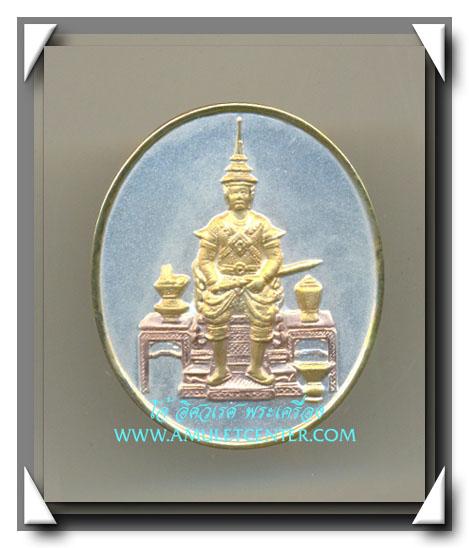 เหรียญรัชกาลที่ 5 นั่งบัลลังก์ 3 กษัตริย์ 2 หน้า หลังนารายณ์ทรงครุฑ วัดหัวลำโพง พ.ศ.2537 (2)