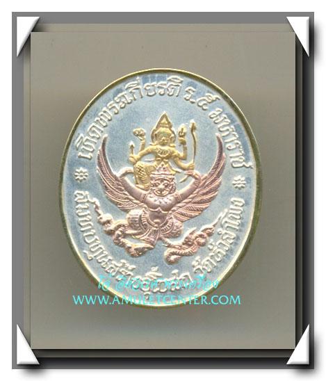 เหรียญรัชกาลที่ 5 นั่งบัลลังก์ 3 กษัตริย์ 2 หน้า หลังนารายณ์ทรงครุฑ วัดหัวลำโพง พ.ศ.2537 (2) 1