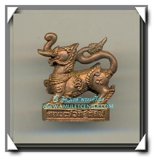 หลวงปู่หมุน วัดบ้านจาน คชสีห์ มหาอำนาจ เนื้อทองแดงเถื่อน สร้าง 999 องค์ พ.ศ.2546(6) 1