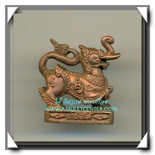 หลวงปู่หมุน วัดบ้านจาน คชสีห์ มหาอำนาจ เนื้อทองแดงเถื่อน สร้าง 999 องค์ พ.ศ.2546(6) 2