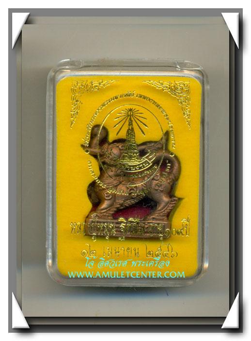 หลวงปู่หมุน วัดบ้านจาน คชสีห์ มหาอำนาจ เนื้อทองแดงเถื่อน สร้าง 999 องค์ พ.ศ.2546(6)