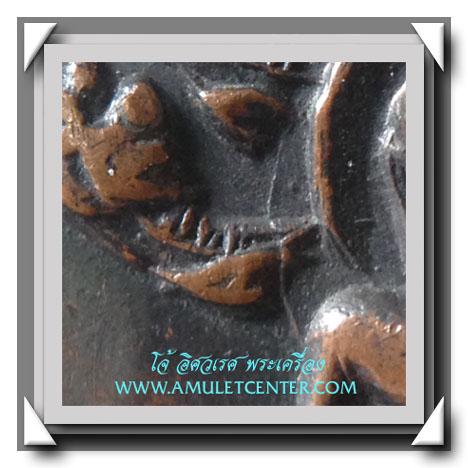 เจ้าคุณนร วัดเทพศิรินทร์ เหรียญนาคปรกจเร พิมพ์นิยมสุด ดาวกระจาย พ.ศ.2513 2