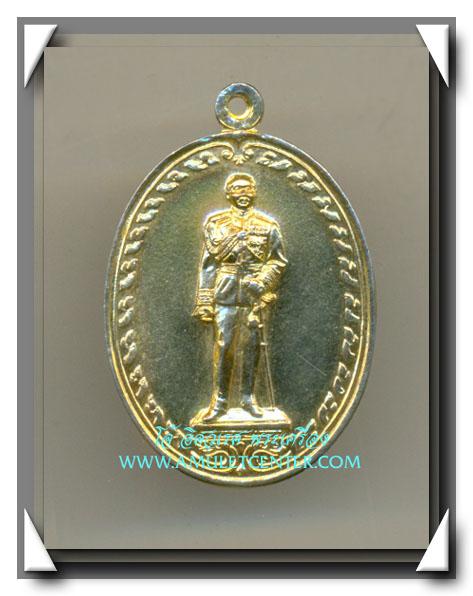 เหรียญรัชกาลที่ 5 กะไหล่ทองครบรอบ 80 ปี โรงเรียนปิยะมหาราชาลัย หลัง จปร. พิธีมหาพุทธาภิเษก พ.ศ.2532