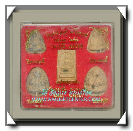 หลวงพ่อมี วัดมารวิชัย พระชุดแช่น้ำมนต์ 3 ไตรมาสครบชุด 5 องค์ พ.ศ.2539 - 2541