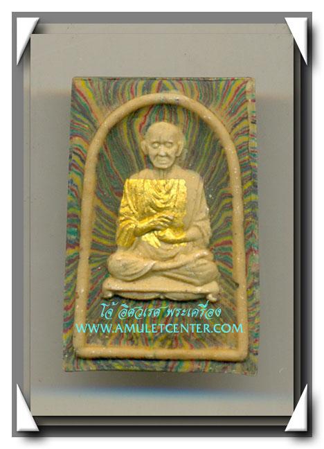 หลวงพ่อแพ วัดพิกุลทอง พระรูปเหมือนสมเด็จ - หลังหลวงพ่อแพ รุ่น ชินบัญชร เนื้อผงลายพิเศษ พ.ศ.2536