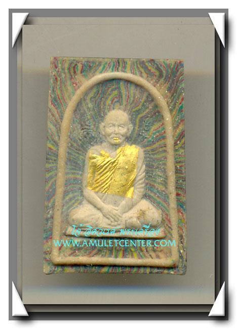 หลวงพ่อแพ วัดพิกุลทอง พระรูปเหมือนสมเด็จ - หลังหลวงพ่อแพ รุ่น ชินบัญชร เนื้อผงลายพิเศษ พ.ศ.2536 1