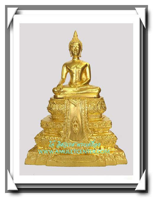 พระบูชาพระพุทธสิงหธรรมมงคล เนื้อโลหะมงคลปิดทอง สูง 12.5 นิ้ว ตรา ภ.ป.ร.โดยพุทธสมาคมแห่งประเทศไทย