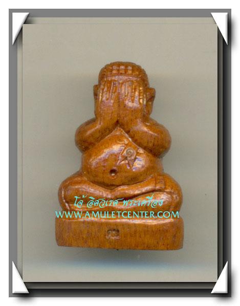 พระปิดตามหานิยมแกะจากไม้กาฝากคูณ หลวงปู่คำบุ คุตฺตจิตฺโต สร้าง 888 องค์ พ.ศ.2553