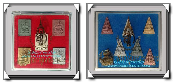 พระสมเด็จนางพญา ส.ก. เนื้อผง 7 สี ครบชุด + พระชุดเทพมงคล หลังสก. 6 รอบ ครบชุด 5 องค์ พ.ศ.2547