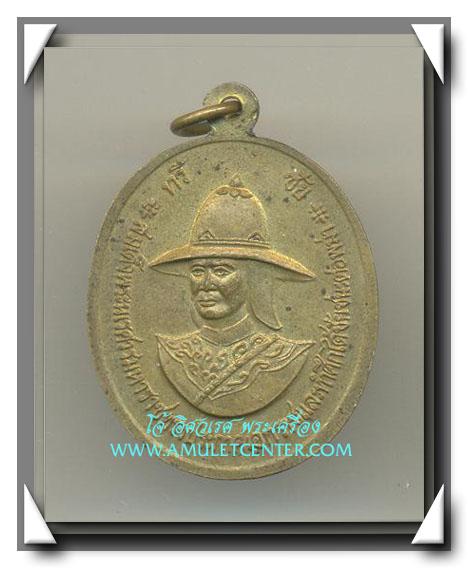 เหรียญสมเด็จพระนเรศวรมหาราช รวมใจไทยกู้ชาติ ทรงประกาศเอกราชและทำศึกได้ชัยชนะ 1
