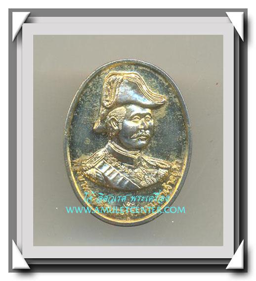 เหรียญรัชกาลที่ 5 หลวงปู่หลิว วัดไร่แตงทอง ร่ำรวยเหลือกิน กะไหล่ทอง พ.ศ.2537