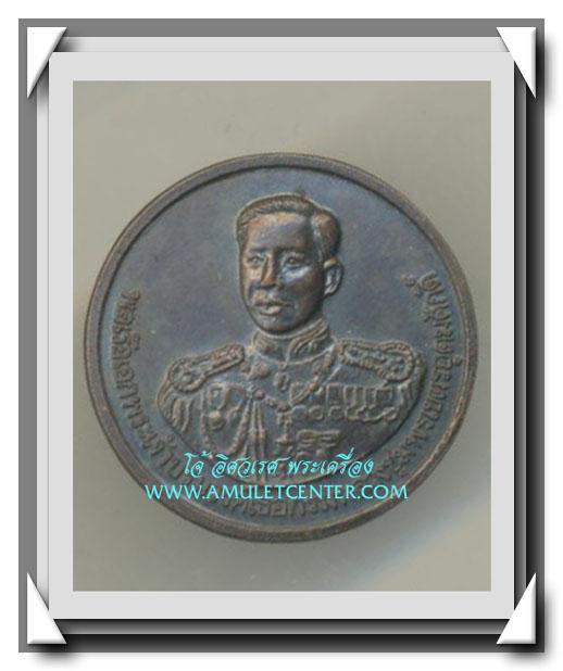 เหรียญกรมหลวงชุมพร เฉลิมพระเกียรติ 50 วัดเทพเจริญ จ.ชุมพร พ.ศ.2538