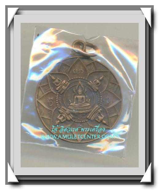 เหรียญปัญจะพุทธามหามงคล (พระเจ้าห้าพระองค์) ที่ระลึกครบรอบ 25ปี ธนาคารศรีนคร พ.ศ.2518 (10)