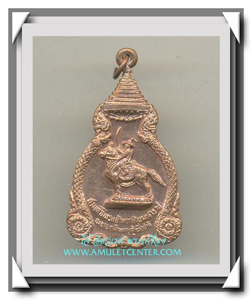 เหรียญสมเด็จพระเจ้าตากสินมหาราช เกจิพุทธาภิเษก 108 รูป พ.ศ.2521 สวยแชมป์