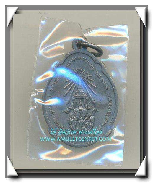 เหรียญสมเด็จพระเจ้าตากสิน(บล็อกกษาปณ์) หลังภปร.เฉลิมพระชนม์พรรษา ในหลวงรัชกาลที่9 ครบ6 รอบ 72 พรรษา 1