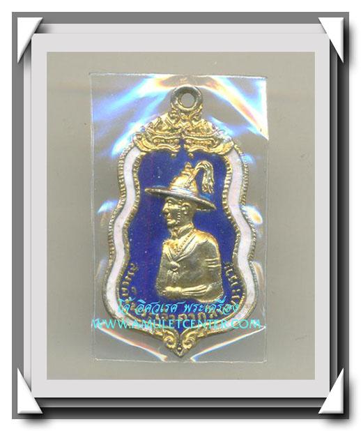 เหรียญลงยาสมเด็จพระเจ้าตากสินมหาราช รุ่นเราจะสละชีพเพื่อชาติ สวยแชมป์