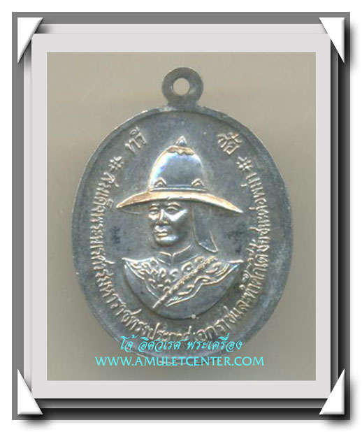 เหรียญสมเด็จพระนเรศวรมหาราช รวมใจไทยกู้ชาติ ทรงประกาศเอกราชและทำศึกได้ชัยชนะ(2) 1