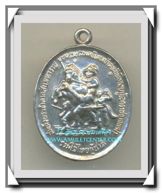 เหรียญสมเด็จพระนเรศวรมหาราช รวมใจไทยกู้ชาติ ทรงประกาศเอกราชและทำศึกได้ชัยชนะ(2)