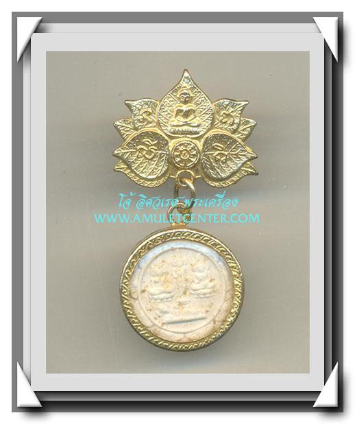 สมเด็จพุทธคุณ สมเด็จพุทธสังเวชนียสถาน 4 วัดราชนัดดา เลี่ยมกระไหล่ทอง พ.ศ.2520 หลวงปู่โต๊ะเสก 30 พิธี