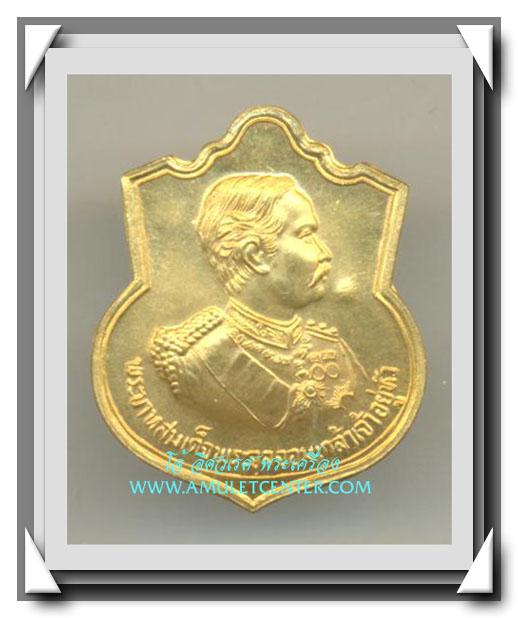 เหรียญทองคำ รัชกาลที่ 5 จปร. พิธีเปิดพระอนุสาวรีย์ พระเจ้าวรวงค์เธอพระองค์เจ้าวิภาวดีรังสิต พ.ศ.2537