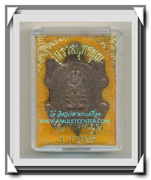 เหรียญพญาเต่าเรือนมหาเศรษฐี รุ่นรวมพุทธคุณ เนื้อนวโลหะ 4 โค๊ต พ.ศ.2538 สวยแชมป์ ผิวเดิมกล่องเดิม (2)