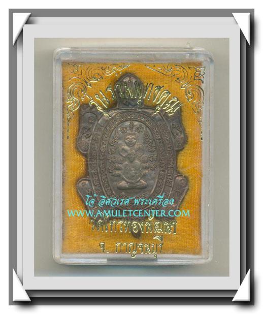 เหรียญพญาเต่าเรือนมหาเศรษฐี รุ่นรวมพุทธคุณ เนื้อนวโลหะ 4 โค๊ต พ.ศ.2538 สวยแชมป์ ผิวเดิมกล่องเดิม (3)
