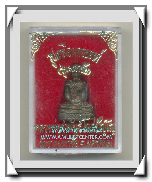 หลวงปู่คำพันธ์ วัดธาตุมหาชัย นครพนม รูปเหมือนลอยองค์ นวะโลหะ รุ่นมหาชัย คัดสวยแชมป์ กล่องเดิม