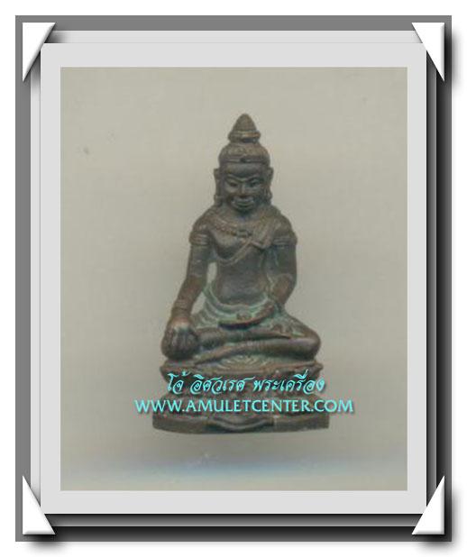 พระชัยวัฒน์ลพบุรี หลวงพ่อแพ วัดพิกุลทอง พ.ศ.2535 สวยแชมป์