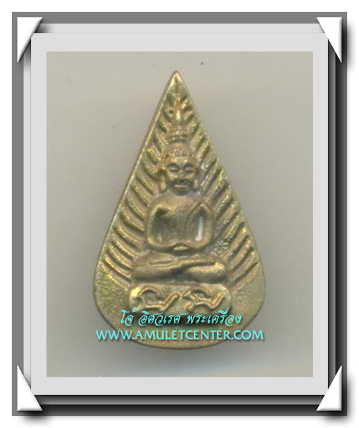 หลวงพ่อแพ วัดพิกุลทอง เหรียญหล่อ รุ่นเสาร์ห้า แพ 91 พ.ศ.2539 สวยแชมป์ กล่องเดิม 1