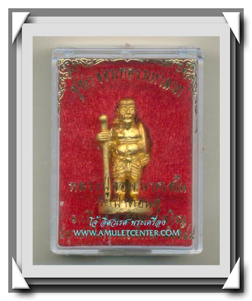 หลวงปู่จอม นาคเสโน ชูชกจอมทองมหาลาภ พ.ศ.2549