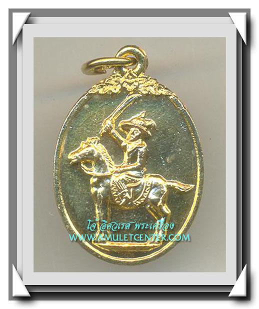 เหรียญสมเด็จพระเจ้าตากสินมหาราช มูลนิธิโรงพยาบาลกรุงธน พ.ศ.2527 สวยแชมป์