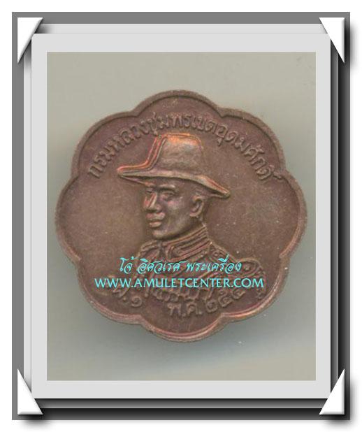 เหรียญกรมหลวงชุมพรเขตอุดมศักดิ์ วัดเขาชีจรรย์ ชลบุรี
