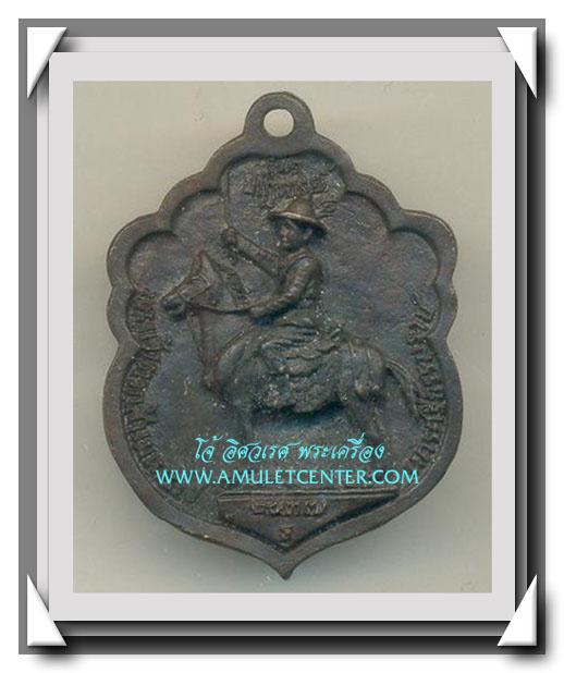 เหรียญหล่อพระเจ้าตากสินมหาราช จ.นครศรีธรรมราช รวยเมตตามหาลาภ รุ่น1 พ.ศ.2537