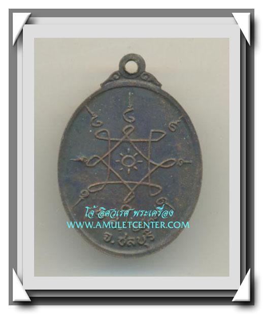 เหรียญสมเด็จพระเจ้าตากสินมหาราช จ.ชลบุรี พ.ศ.2537 1