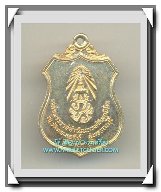 เหรียญเผด็จศึก สมเด็จพระนเรศวรมหาราช หลัง ภปร. วัดดอนเจดีย์ กะไหล่ทอง พ.ศ.2516 (2)