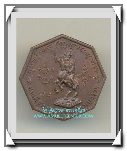 สมเด็จพระเจ้าตากสินมหาราชทรงม้า เหรียญแปดเหลี่ยม หลังครุฑ คณะศิษย์สร้างบูชาคุณ