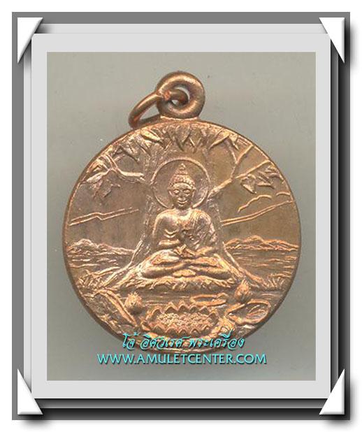 เหรียญพระพุทธเจ้าปางตรัสรู้ วัดมงกุฏ เสกวัดบวรนิเวศวิหารถึง 7 วัน 7 คืน พ.ศ.2519 สวยแชมป์(4)