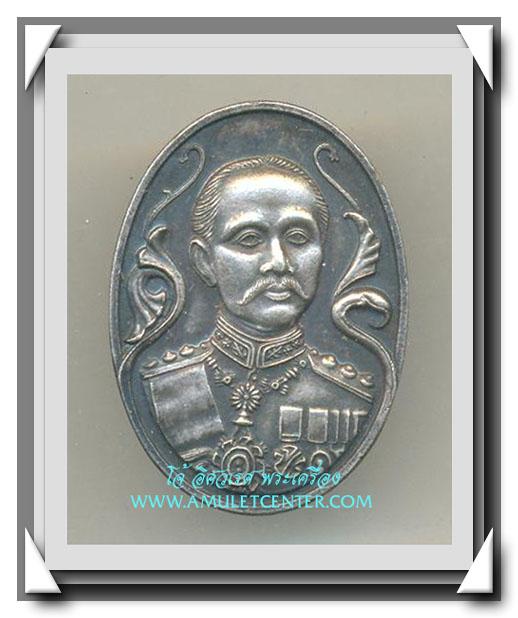 เหรียญรัชกาลที่ 5 ฉลองสิริราชสมบัติ ครบ 50 ปี เนื้อเงิน วัดบางแขยง โพธิ์เจริญ ปราจีนบุรี