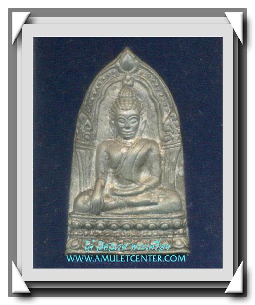 พระพุทธชินราชใบเสมาเนื้อชินเงิน(ปรอทขาว)รุ่นประทานพร วิหารพระพุทธชินราช พิษณุโลก พ.ศ.2547สวยแชมป์(2) 1