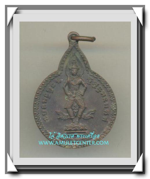 หลวงปู่แหวน สุจิณฺโณ วัดดอยแม่ปั๋ง เหรียญพระสยามเทวาธิราช หลังตราแผ่นดิน พ.ศ.2520