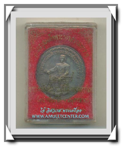 เหรียญพระพุทธชินราชหลังพระนเรศวรมหาราช นวโลหะ วัดป่าชัยรังสี รุ่นเอกราช เสาร์ 5 พ.ศ.2536