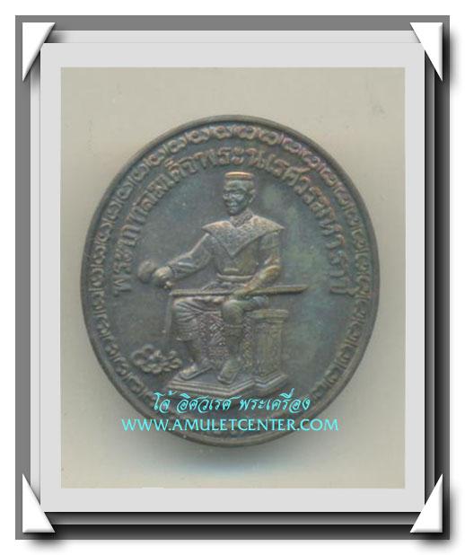 เหรียญพระพุทธชินราชหลังพระนเรศวรมหาราช นวโลหะ วัดป่าชัยรังสี รุ่นเอกราช เสาร์ 5 พ.ศ.2536 1